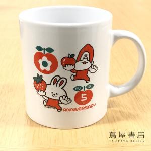 ひづめみか〜る オリジナルグッズ 「FUSU5周年 みか〜るGOGO!マグカップ」 函館出身 デザイナー hkd-tsutayabooks