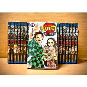 鬼滅の刃 1〜23巻全巻セット|hkd-tsutayabooks