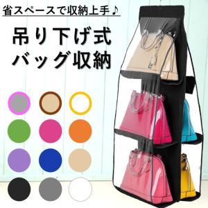 かさばるバッグや小物を省スペースですっきり収納出来る吊り下げ式の収納ケースになります♪  材質がメッ...