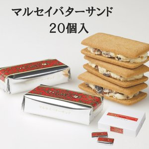 10050 マルセイバターサンド 20個入六花亭 北海道 お菓子 北海道銘菓 土産 ギフト お取り寄せ|hkiosk