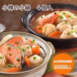 レンジで温めるだけですぐに食べられる、本格海鮮鍋の詰合せです。 秋鮭、サーモントラウトを使い出汁の風...
