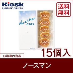 (16118) ノースマン 15個入 (千秋庵製菓)|hkiosk