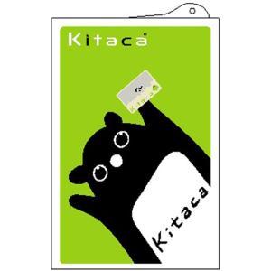 【メール便でお届け】Kitacaタッチアンドゴー レッツゴー hkiosk