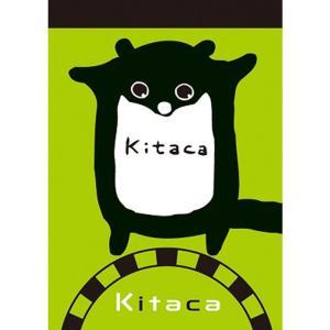 【メール便でお届け】Kitaca メモ帳 (レール) hkiosk