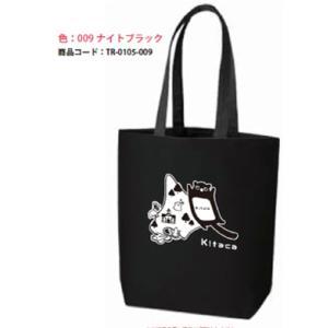 (新デザイン登場!)Kitaca トートバッグ(大)ブラック hkiosk