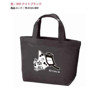 (新デザイン登場!)Kitaca トートバッグ(小)ブラック hkiosk