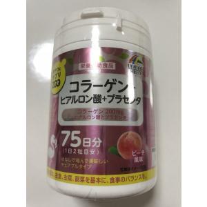 名称:コラーゲン含有食品 ●原材料名:ぶどう糖、麦芽糖、コラーゲンペプチド、 マルトデキストリン、で...