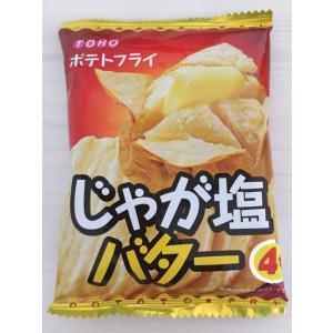 名称:油菓子 原材料名:小麦粉、パーム油、砂糖、馬鈴薯(遺伝子組換えでない)、コーンスターチ(遺伝子...
