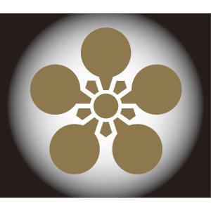 カッティングステッカー 選べる14色 家紋 加賀梅鉢 選べるサイズ8〜12センチ 小サイズ  デカー...