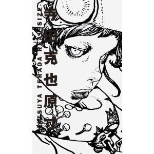 寺田克也原寸|hkt-tsutayabooks