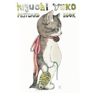 ヒグチユウコ ポストカードブック|hkt-tsutayabooks