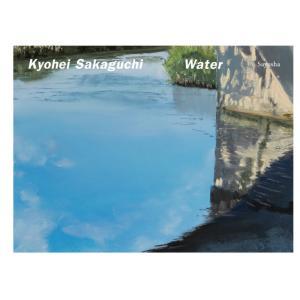 【ポストカード付】坂口恭平『Water』|hkt-tsutayabooks
