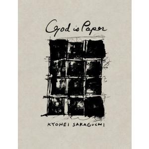 God is Paper|hkt-tsutayabooks