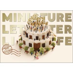 MINIATURE LETTER LIFE 田中達也ポストカードブック|hkt-tsutayabooks