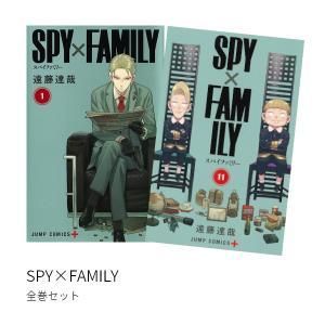 SPY×FAMILY(スパイファミリー) 全巻(1-7)セット 全巻新品 hkt-tsutayabooks