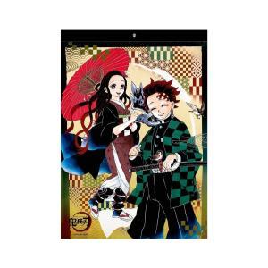 『鬼滅の刃』コミックカレンダー2022 hkt-tsutayabooks
