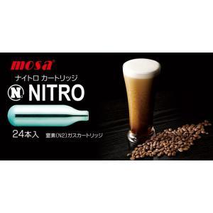 MOSA モサ ナイトロコーヒーメーカー用 窒素ガス カートリッジ 24本入 BN02-24 1回使い切り|hkt-tsutayabooks