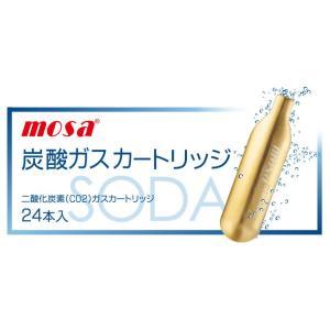 MOSA モサ ソーダメーカー用 炭酸ガス カートリッジ 24本入 CN08-24 1回使い切り|hkt-tsutayabooks