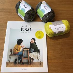 <shugei lab.> おすすめ毛糸セット002(DARUMA KIDSとんがり帽子) hkt-tsutayabooks