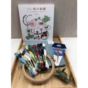 <shugei lab.>  おすすめ刺繍セット(書籍セレクトセット) hkt-tsutayabooks