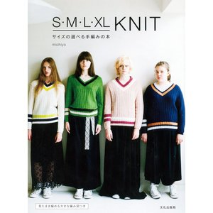 S・M・L・XL KNITサイズの選べる手編みの本 hkt-tsutayabooks