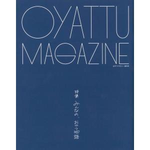 OYATTU MAGAZINE 創刊号 hkt-tsutayabooks