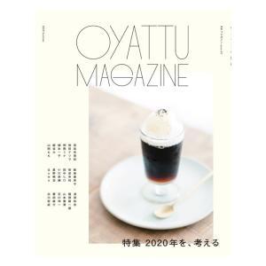 OYATTU MAGAZINE issue #2 hkt-tsutayabooks