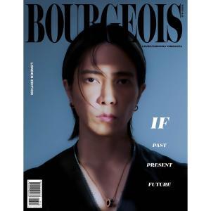 [特典ステッカー付] BOURGEOIS(ブルジョワ)BOURGEOIS 8TH ISSUE LONDON EDITION COVER: 山下智久 hkt-tsutayabooks