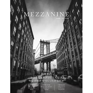 MEZZANINE VOLUME VOL.3 WINTER 2018 ニューヨーク トロント hkt-tsutayabooks
