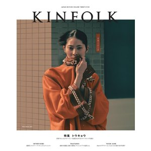 KINFOLK JAPAN EDITION vol.25 hkt-tsutayabooks
