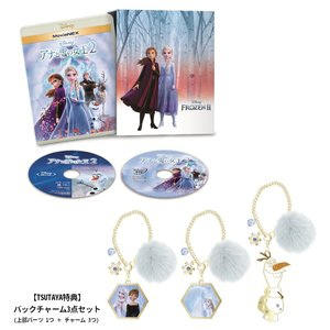 【TSUTAYA限定】【Blu-ray限定版】コンプリートケース付 アナと雪の女王2 MOVIE NEX
