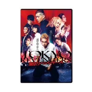予約ポイント5倍!【スタンダード・エディション】東京リベンジャーズ DVD|hkt-tsutayabooks
