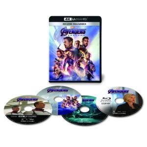 [予約特典ポイント5倍]アベンジャーズエンドゲーム 4K UHD MovieNEX|hkt-tsutayabooks