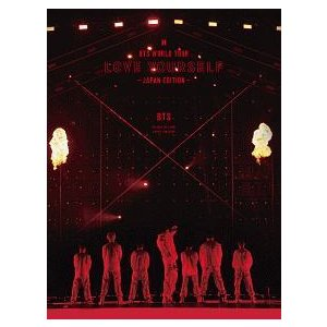 【初回限定盤】BTS WORLD TOUR 'LOVE YOURSELF' 〜JAPAN EDITION〜 [3DVD+LIVEフォトブックレット] / BTS|hkt-tsutayabooks