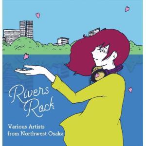 RIVERS ROCK|hkt-tsutayabooks