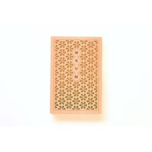 [CRU-CIAL]御朱印帳 檸檬 hkt-tsutayabooks