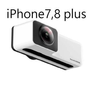 KRAVAS 360° VIEW カメラレンズ(iPhon7plus/8plus専用)|hkt-tsutayabooks