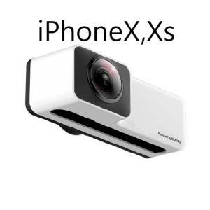 KRAVAS 360° VIEW カメラレンズ(iPhonX/Xs専用)|hkt-tsutayabooks