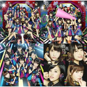 【HKT48】最高かよ 初回仕様盤 タイプA+B+C+劇場盤 ABC CD+DVD 計4枚セット ※特典無し 未再生 美品 中古|hkt48haganeko01