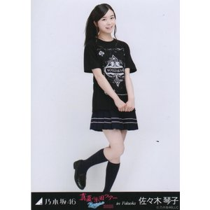 【乃木坂46】全国ツアー 2015 佐々木琴子 ヒキ 福岡会...