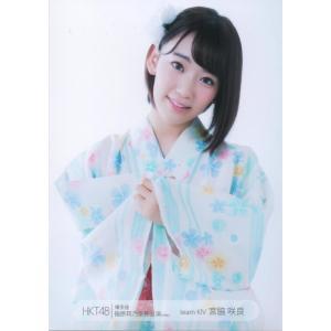 【HKT48】博多座 生写真 宮脇咲良 チュウ 会場限定バラ 1枚 中古