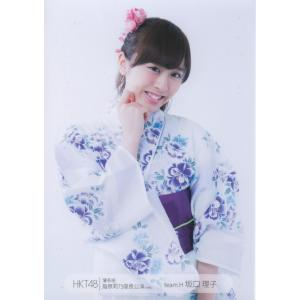 【HKT48】博多座 生写真 坂口理子 チュウ 会場限定バラ 1枚 中古