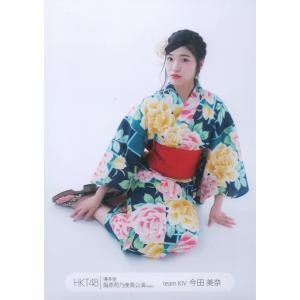 【HKT48】博多座 生写真 今田美奈 ヒキ 座り 会場限定バラ 1枚 中古