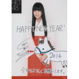【HKT48】2014年 キャナルシティ博多 新年コメント生写真 福袋 下野由貴 会場限定 1枚 中古 hkt48haganeko01
