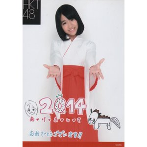【HKT48】2014年 キャナルシティ博多 新年コメント生写真 福袋 山下エミリー 会場限定 1枚 中古 hkt48haganeko01