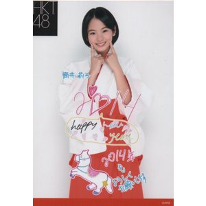 【HKT48】2014年 キャナルシティ博多 新年コメント生写真 福袋 筒井莉子 会場限定 1枚 中古 hkt48haganeko01