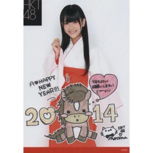 【HKT48】2014年 キャナルシティ博多 新年コメント生写真 福袋 山田麻莉奈 会場限定 1枚 中古 hkt48haganeko01