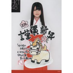 【HKT48】2014年 キャナルシティ博多 新年コメント生写真 福袋 神志那結衣 会場限定 1枚 中古 hkt48haganeko01