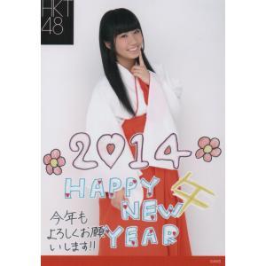 【HKT48】2014年 キャナルシティ博多 新年コメント生写真 福袋 上野遥 会場限定 1枚 中古 hkt48haganeko01