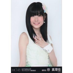 【SKE48】キャナルシティ博多 谷真理佳 チュウ 会場 限定 生写真 中古 HKT48 hkt48haganeko01